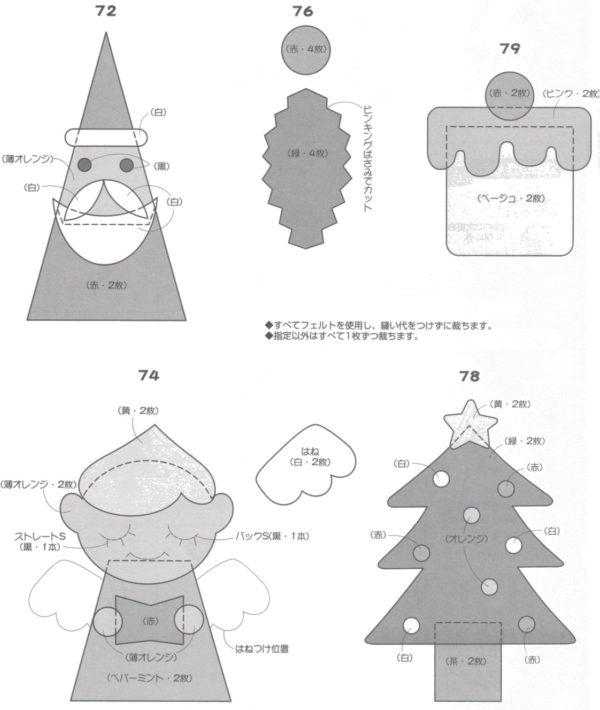 Moules de Noël pour personnages en feutre
