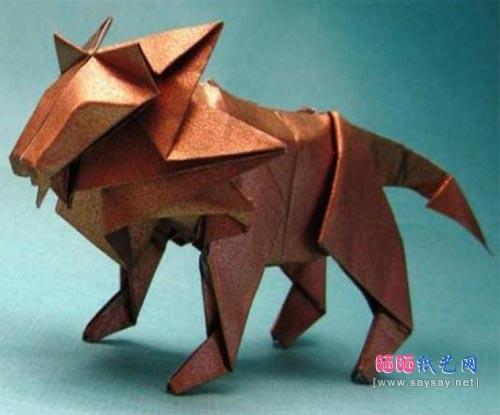 Lion en origami